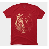 Story of the Tiger | Red